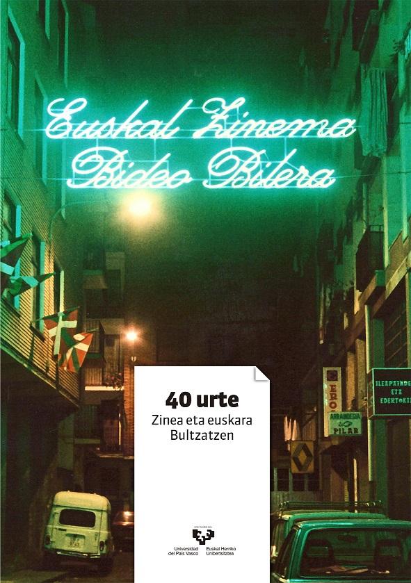Euskal Zinema Bideo Bilera
